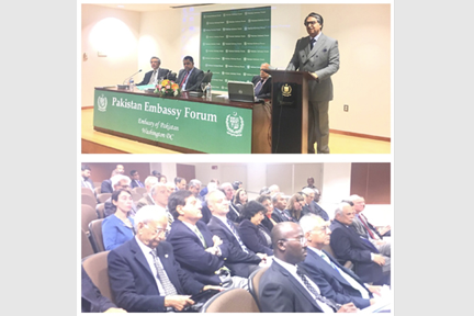 Launching of Pakistan Embassy Forum in Washington D C