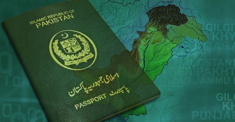 Online passport renewal pakistan