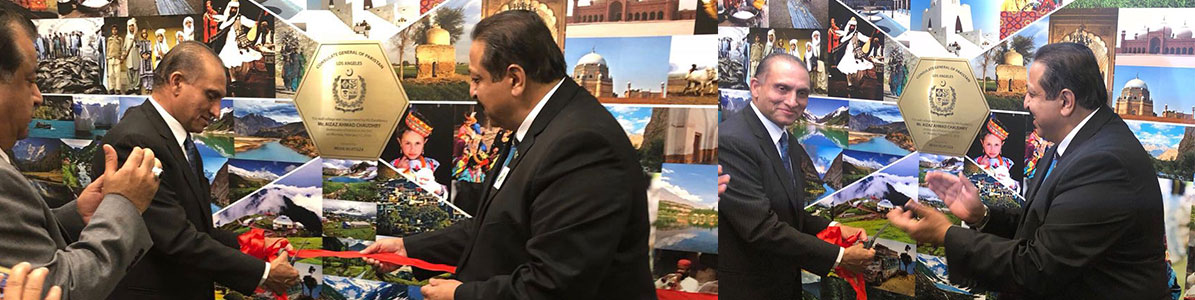 "Ambassador-Aizaz-Chaudhry-inaugurated-a-""Wall-Collage""-at-the-Consulate-General-of-Pakistan"