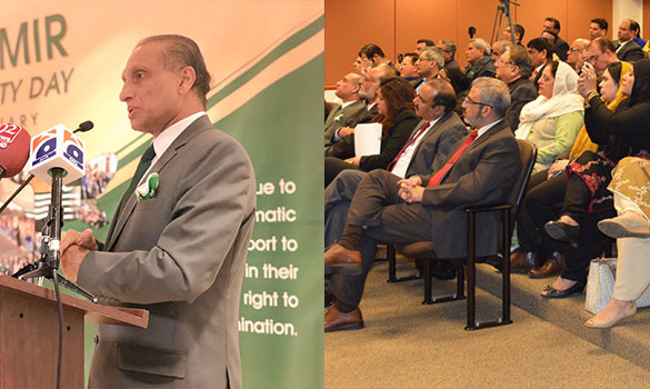 In-his-remarks,-Ambassador-Aizaz-Ahmad-Chaudhry-highlighted-that-the-Jammu-&-Kashmir-dispute