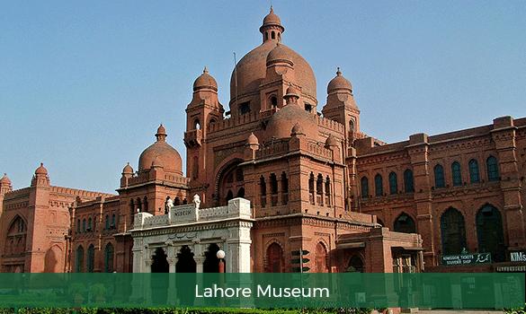 Lahore-Museum