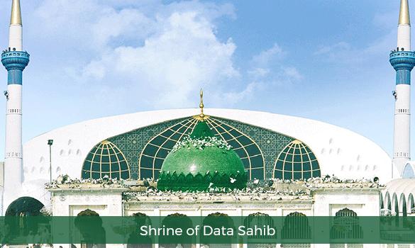 Shrine-of-Data-Sahib