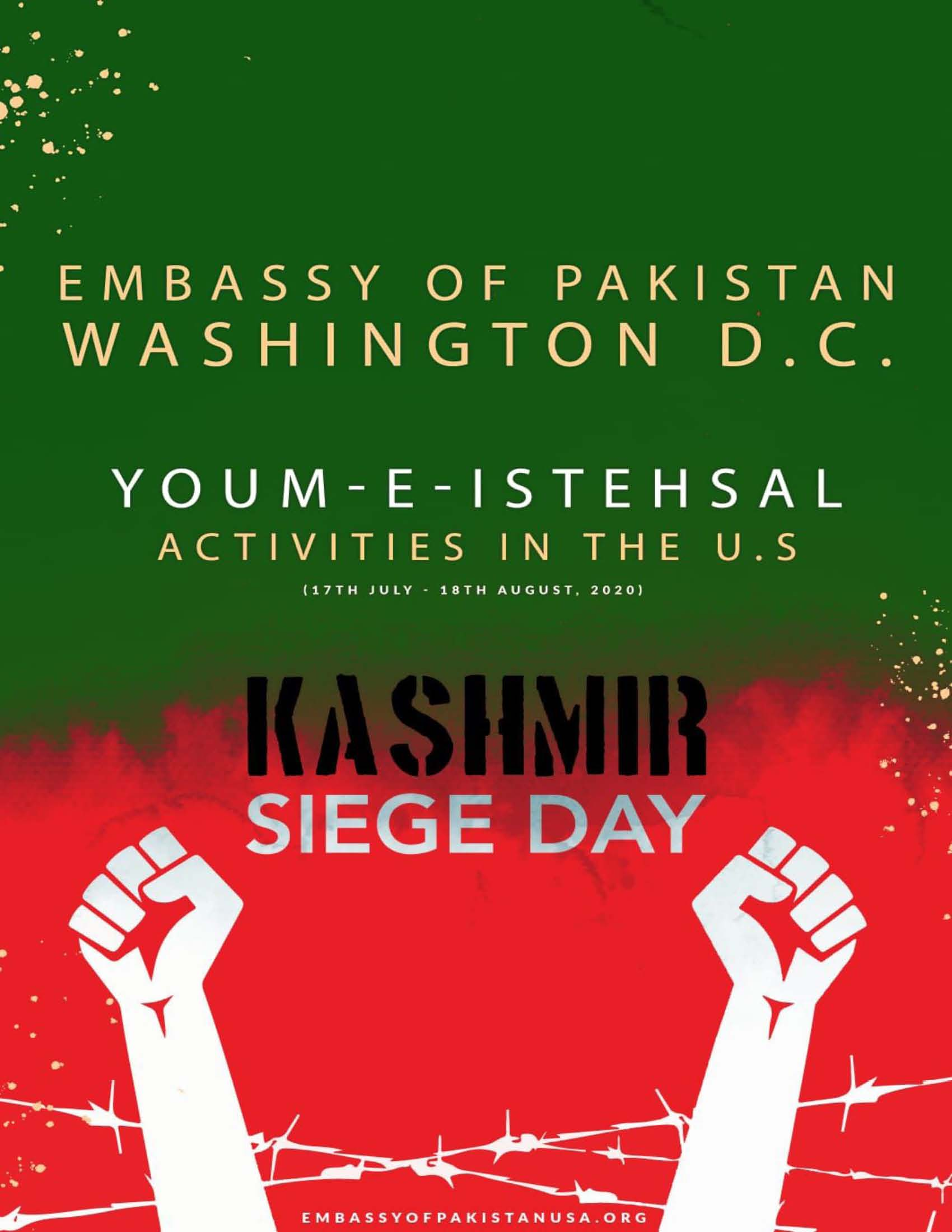 Youm-e-Istehsal-KASHMIR-SIEGE-DAY-